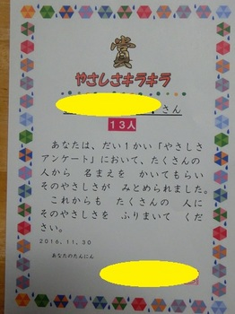 CIMG4514.JPG