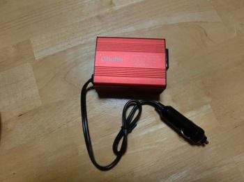 CIMG5130.JPG