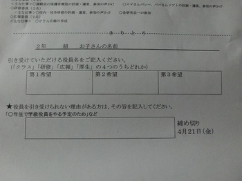 CIMG5138.JPG