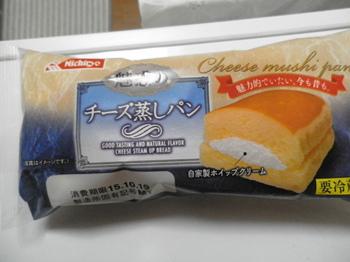 チーズパン1.JPG