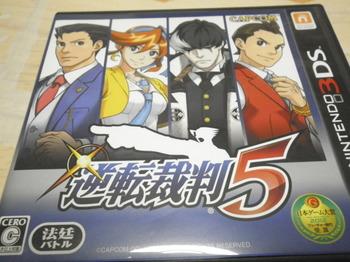 逆転裁判5.JPG