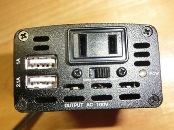 CIMG5133.JPG