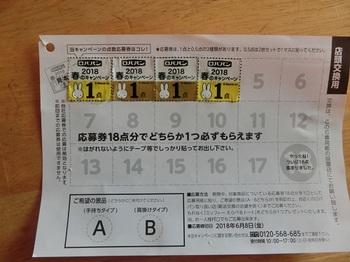 CIMG5634.JPG